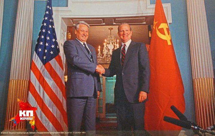 Встреча Бориса Ельцина и госсекретаря США Джеймса Бейкера в Вашингтоне в 1989-м году. Фото: Ельцин Центр