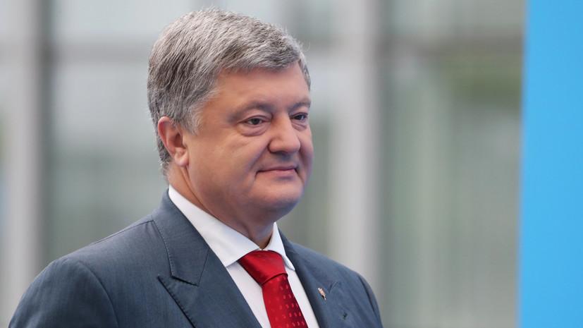 Украинские националисты призвали Порошенко переименовать Россию в Московию