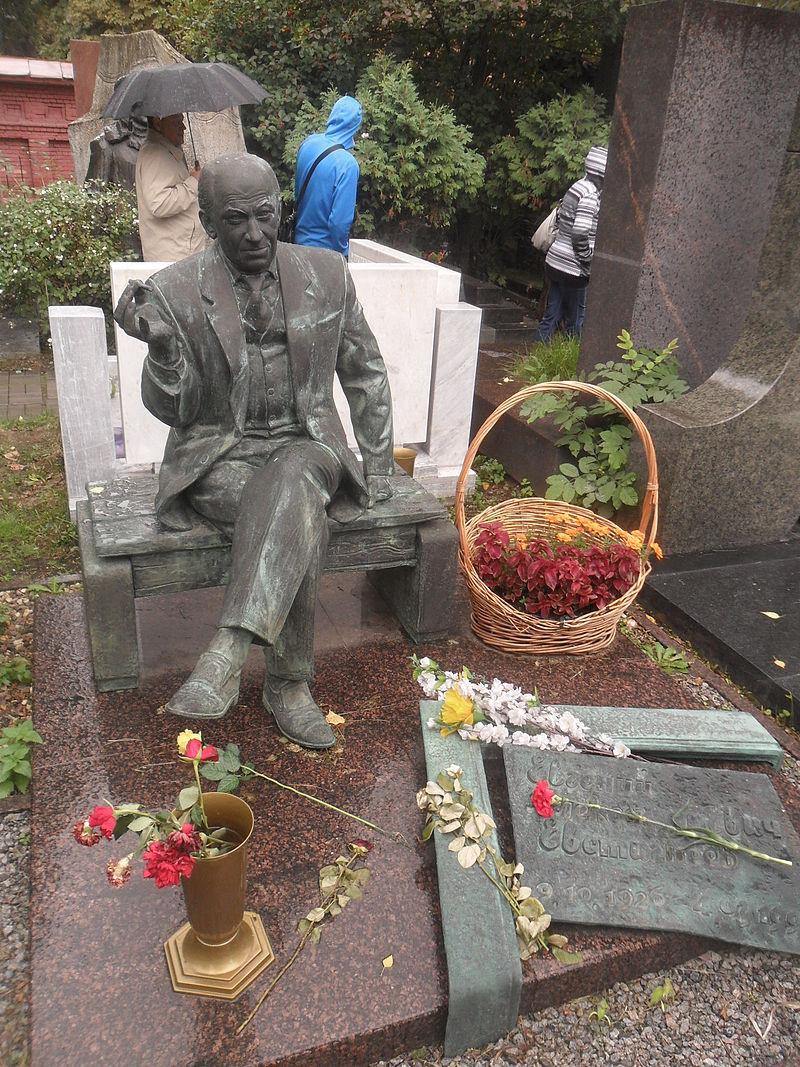 Евстигнеев Евгений Александрович актёр, народный артист СССР