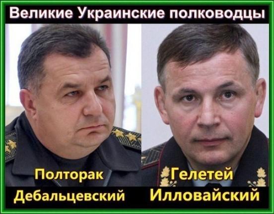 Воздушные мечты Степана Полторака