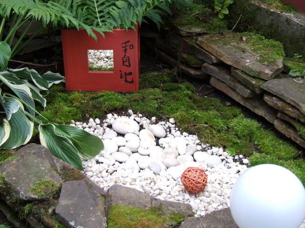 Садик камней