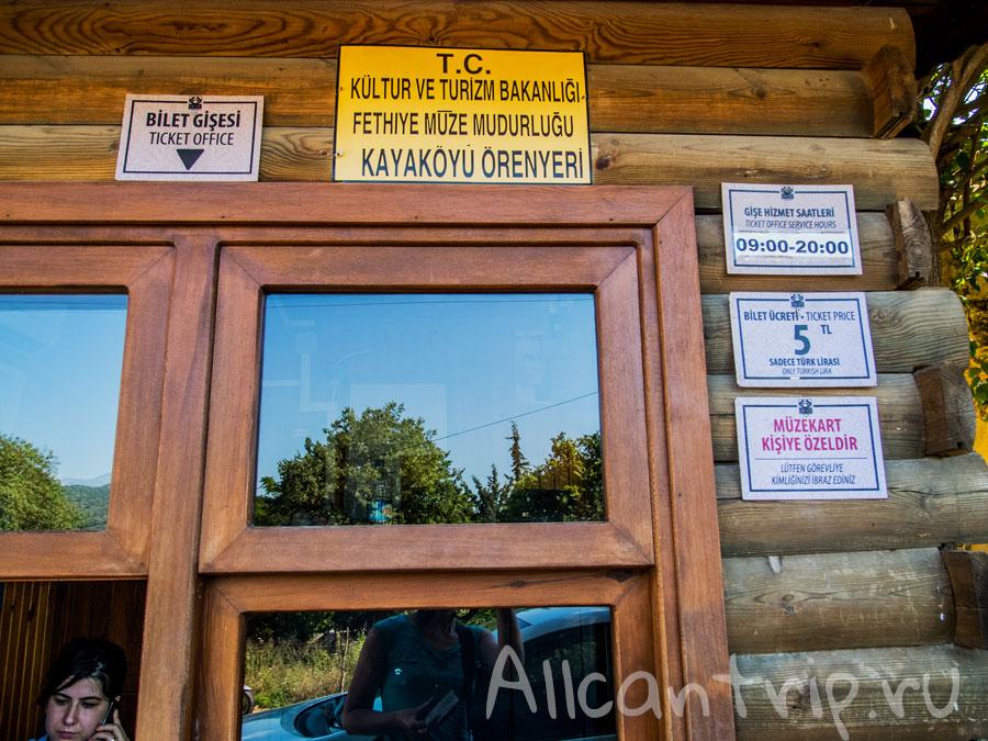 Жуткое место рядом с Фетхие — заброшенная деревня-призрак Каякей