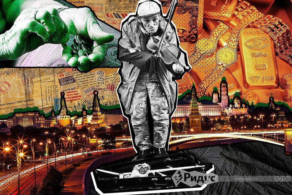 Росстат «увидел» обнищание россиян