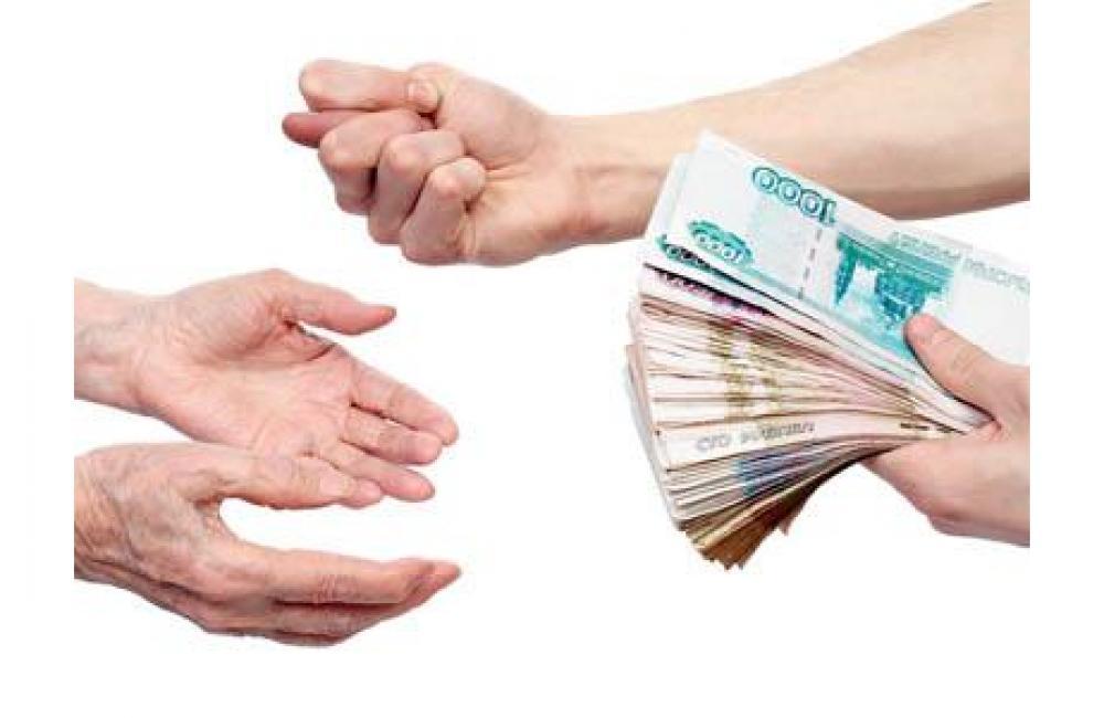 Как возвращать долги