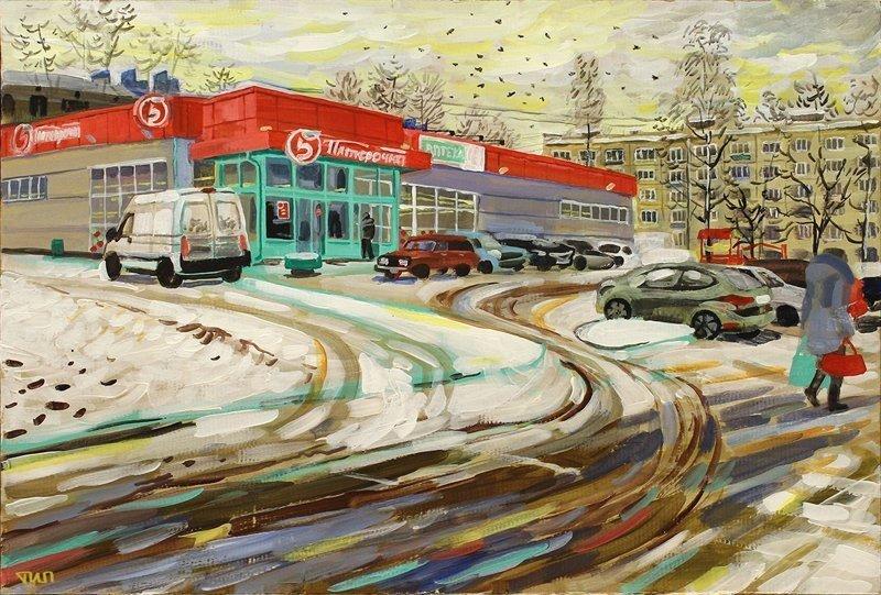 Российская повседневность в картинах современных художников
