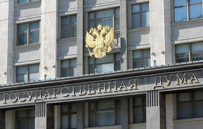 В Госдуме раскритиковали проект Минобразования о продвижении вузов