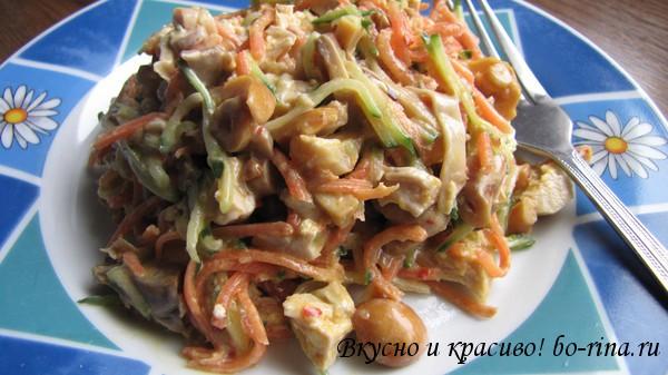 Салат с «корейской» морковью