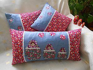 Шьём комплект чехлов «Матрёшки» для декоративных подушек | Ярмарка Мастеров - ручная работа, handmade