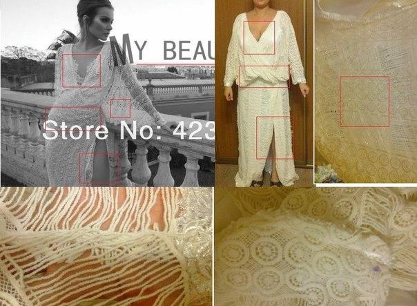 Покупки в интернете: ожидание и реальность  одежда, юмор