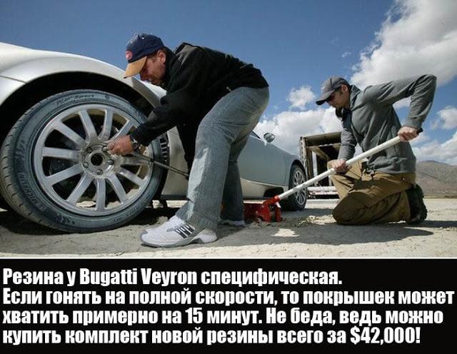 Интересная информация о том, сколько стоит обслуживание гиперкара Bugatti Veyron