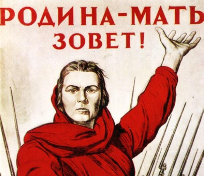 Русский плакат (политический, рекламный, зрелищный) - 1912 -Эстетика Вавилона