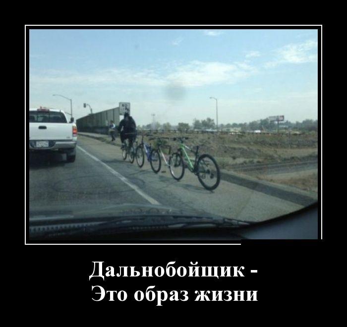 Весенние демотиваторы.