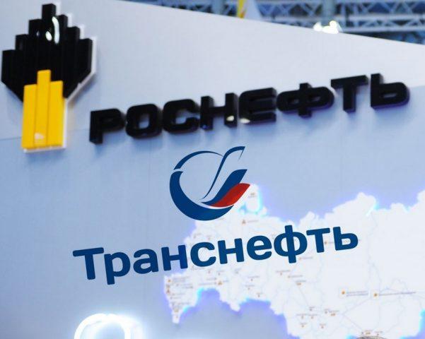 """""""Роснефть"""" намекнула «Трансн…"""