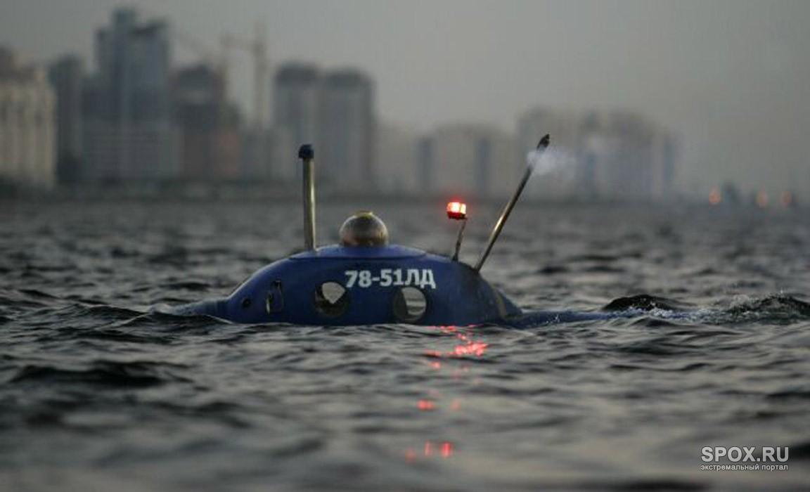 как сделать подводную лодку на одного человека