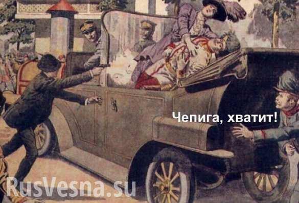 И Майдан тоже Чепига: «отравитель Скрипаля» мог «мочить небесную сотню», — СМИ