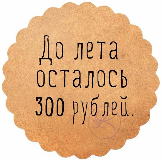 1432150723_frazki-12 (550x547, 238Kb)