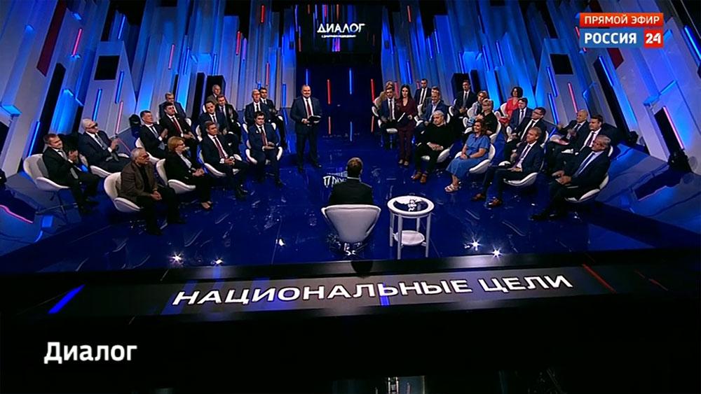 Темпы роста экономики не соответствуют тому, к чему мы стремимся – Медведев