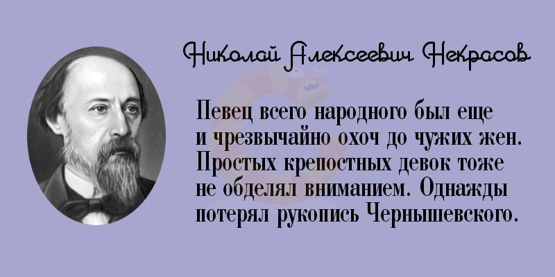 Эти странные русские писатели. Удивительные судьбы. Часть 2
