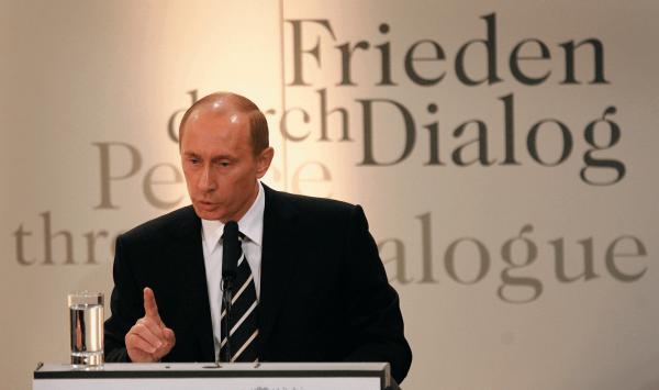 Аналитики США: прогнозы Пути…