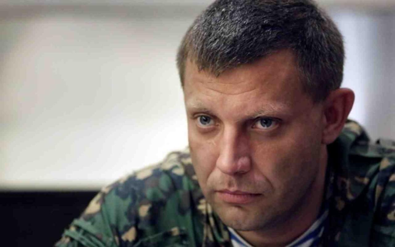 Кому управлять Украиной