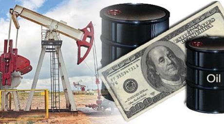 К 2040 году цена на нефть может составлять от 75 до 237 долларов за баррель, говорится в прогнозе Минэнерго США Новости ТЭК зару