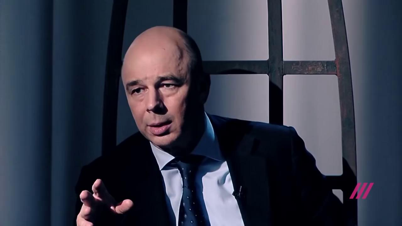 Силуанов рассказал, за что получает 1,73 млн рублей в месяц