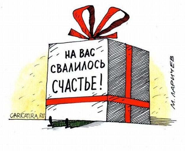 Канада поддержит украинскую демократия 5,55 миллионами долларов США