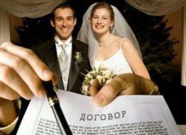 есть ли брачный контракт как понять только вздохнул