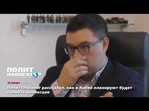 У Порошенко анонсируют деление жителей Донбасса на три сорта