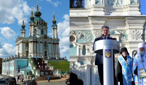 Противники автокефалии забросали Андреевскую церковь в Киеве «коктейлями Молотова»