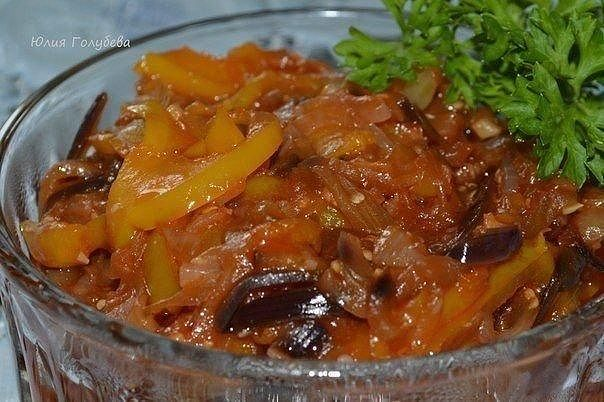 "Теплый салат ""Остринка"""