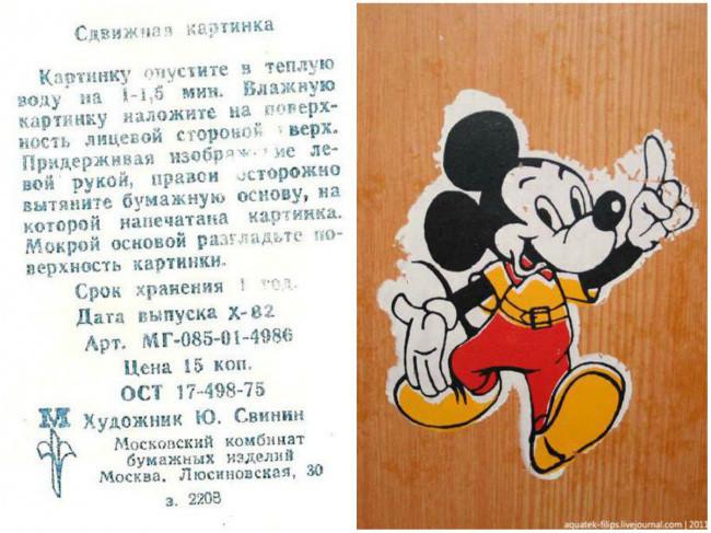 Что коллекционировали дети в СССР