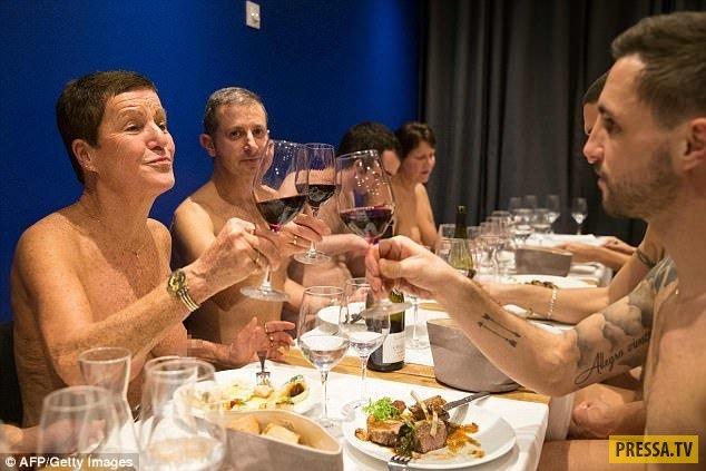 Ресторан для нудистов в центре Парижа – вход только голышом и без телефонов