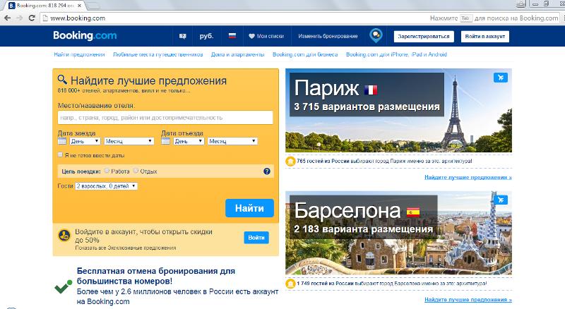 agentstvo-s-prostitutkami-krasnoyarsk