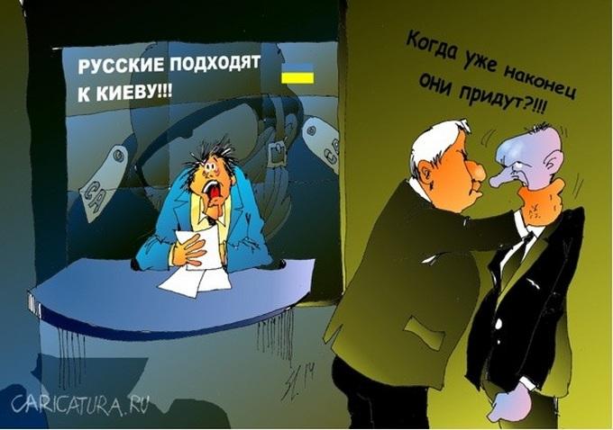 Москва приступила к «оккупации» Херсонской области... газом