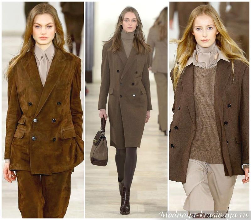 Деловой стиль в оттенках коричневого