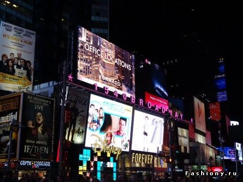 Нью - Юорк и моё впечатление