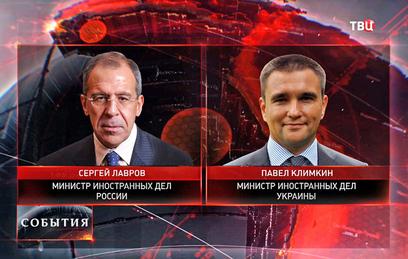 Лавров обсудил с Климкиным гуманитарную ситуацию в Донбассе