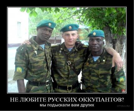 Ещё раз о том, как ЧВК Крым брали