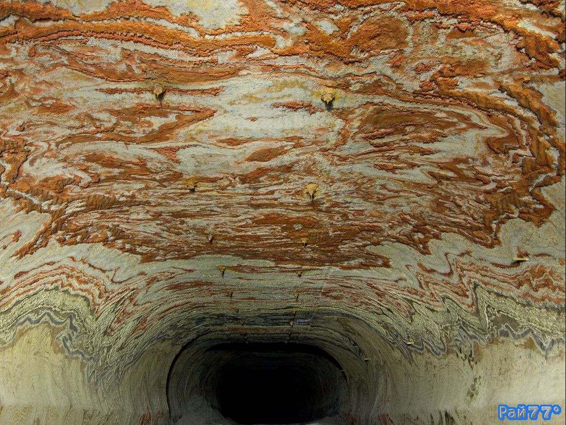 Психоделическая пещера пещера, путешествия, экзотика