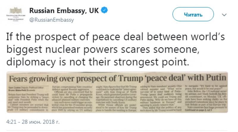 Дипломатия – не ваш конек: посольство РФ в Лондоне ловко ответило на претензии Великобритании