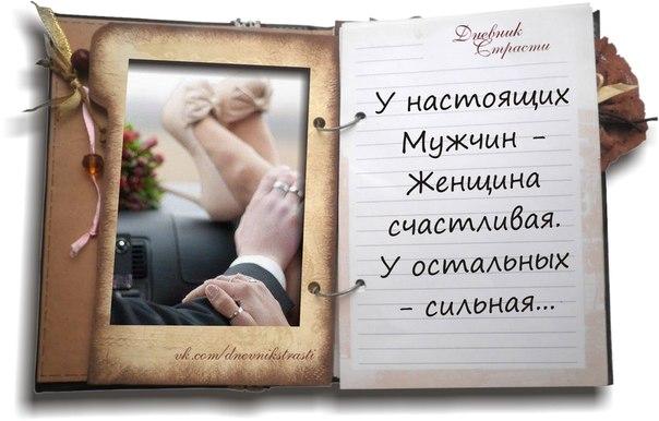 Как мужчина может сделать свою женщину счастливой 253