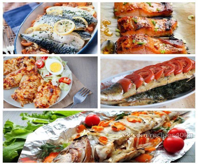 Топ-5 рецептов диетической рыбки к ужину!