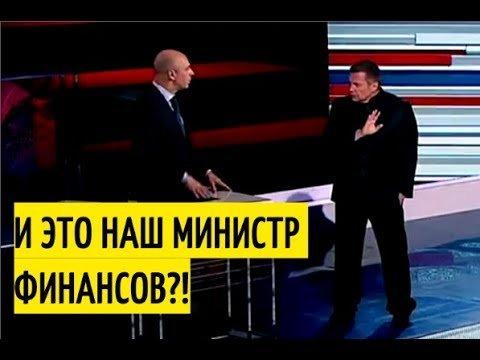 Силуанов пообещал Соловьеву, что за счет пенсионеров начнут строить дороги и аэропорты