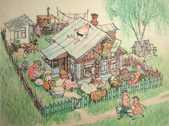 О переезде из города в деревню