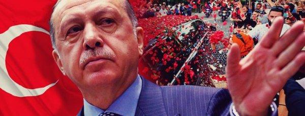 Второе пришествие Эрдогана: …