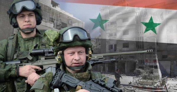 Сирийский эндшпиль Путина: победа или тупик?