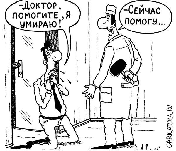 Нюансы эвтаназии русского народа