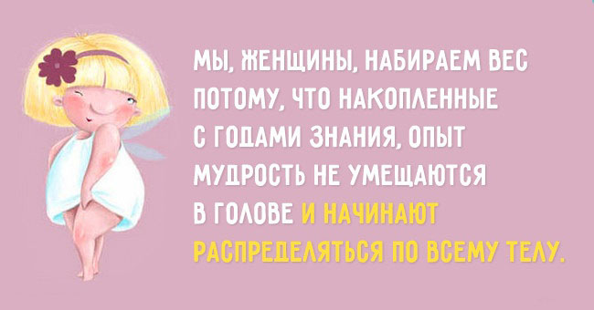 Продуктовый юмор!!!))