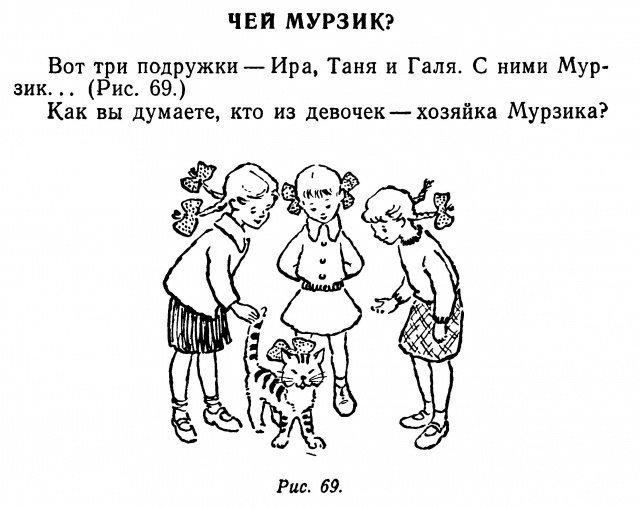Головоломки СССР в картинках: советские загадки на логику, которые могут решить только 7% людей
